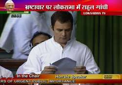 rahul gandhi says lokpal alone will not help root out