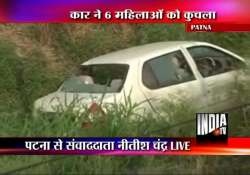 six women crushed to death by car driver in patna