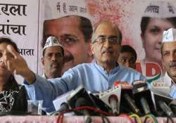 stop centre from giving oil field to essar aap writes to ec