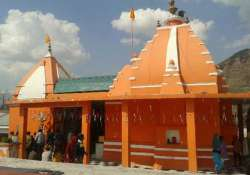 sudhmahadev mela to commence from tomorrow in udhampur
