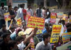 tamil students protest outside airtel office in coimbatore