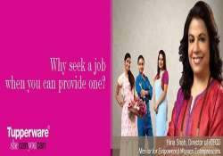 tupperware s highly successful she can you can campaign
