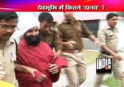 uttarakhand looters in saffron robes caught with over rs 1
