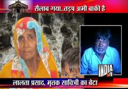 uttarakhand we kept our mother s body for 5 days then