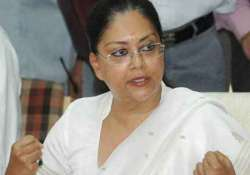 vasundhara raje to take oath dec 13