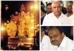 yeddyurappa invited divine wrath say lord manjunatha