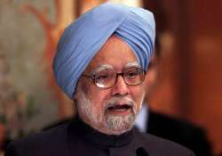 youth employment a high priority agenda of govt says pm