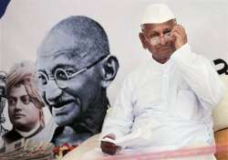 youths are with me says hazare