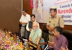 egujcop to integrate various branches of guj home department