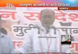 advani responsible for encouraging terrorism says digvijay