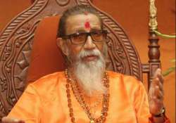 ambition envy turn nephews against uncles says thackeray