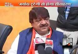 bjp minister quotes ramayana says women will definitely