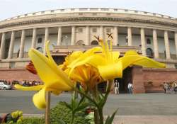 congress telangana mps on sit in protest in parliament
