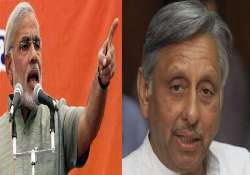congress ticks off aiyar for his tea seller remark about