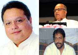 congress mp darda duped of 34 lakh in the name of helping