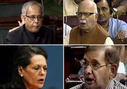 handful of mps throttle silent majority rues pranab