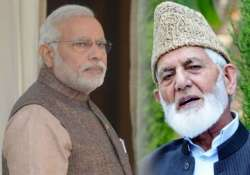 hurriyat leader geelani calls for diwali shutdown to