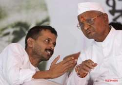 should anna hazare mediate to end aap crisis- India Tv