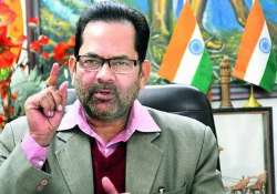 after shahnawaz hussain union min naqvi gets isis threat