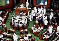 ls takes up gst bill after speaker rejects demands for