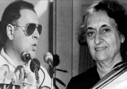 government discontinues postal stamps featuring indira and