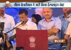 delhi cm kejriwal re launches anti corruption helpline 1031