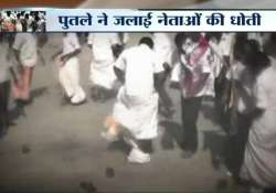watch video aiadmk cadre s dhoti catches fire while burning