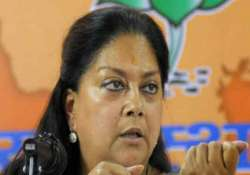 rajya swastya bima yojana should cover eligible persons raje