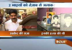 ex rjd mp shahabuddin sentenced to life in siwan double