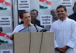 congress stays away from swearing in ceremony