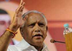 hc allows probe against yeddyurappa in denotification case