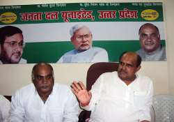 jd u says it will shortist candidates for 100 up seats