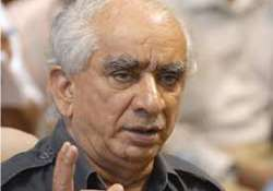 jaswant not quitting yet to file nomination from barmer