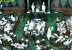 lok sabha adjourned for the day once again today