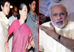 sonia discharged from aiims modi wishes her best of health