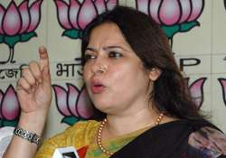 not worried about snoopgate investigations bjp
