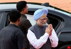 pm not on silent mode pmo