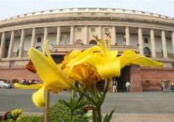 parliament adjourned after paying homage to sis ram ola