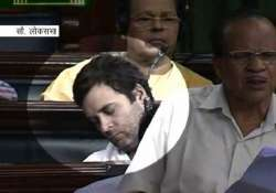 rahul gandhi caught sleeping in parliament during debate on
