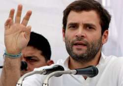 rahul gandhi as pm candidate demand at cong chintan shivir