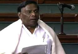 sp mp snatches quota bill from minister lok sabha adjourned