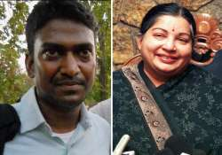 sukma collector menon meets jaya