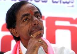 trs releases first list of 69 candidates for assembly polls