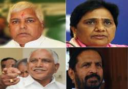 top 7 indian politicians facing serious corruption charges
