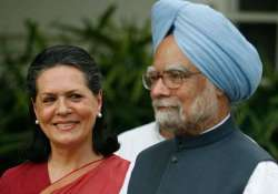 who did what at upa2 dinner at pm residence dinner snippets