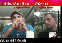 bcci bans players implicated in ipl spot fixing scandal