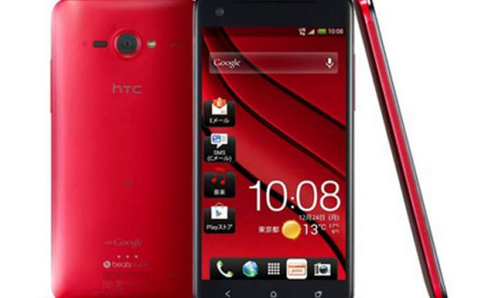 htc butterfly launched has a 5 inch 1080p display