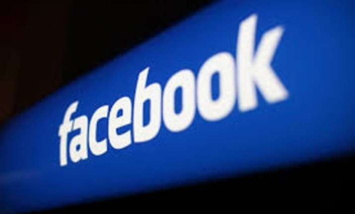 bug reveals how popular you are on facebook