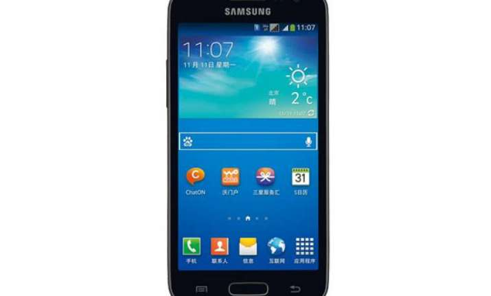 samsung all set to launch galaxy win pro g3812