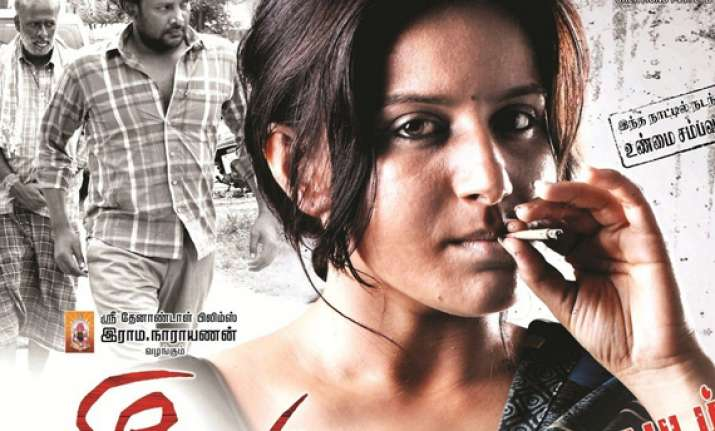 movie review karimedu spine chilling realistic